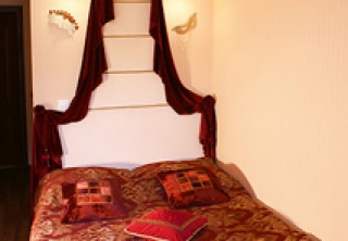 http://hotellooking.com/?lang=hu&page=hotel&id=comfort_on_chekhova